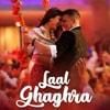 Laal Ghaghra Good Newwz