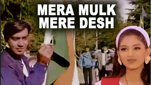 Mera Mulk Mera Desh Lyrics - Diljale