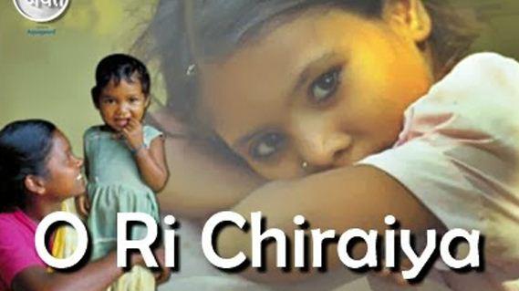 O Ri Chiraiya Lyrics Satyamev Jayate