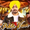 Pehli Vaar Lyrics in Hindi