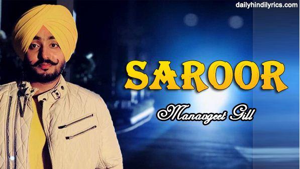 Saroor Lyrics in Hindi - Manavgeet Gill