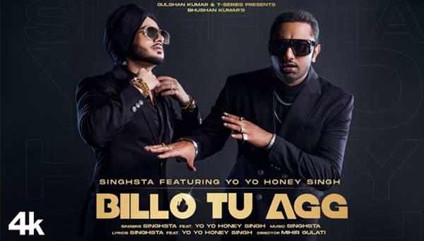 Billo Tu Agg Lyrics