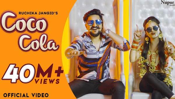 Coco Cola layo Song Lyrics Ruchika Jangid
