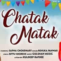 Gaj ka Ghungat Kadh Chali Me to Matak Matak Lyrics Renuka Panwar Sapna Choudhary