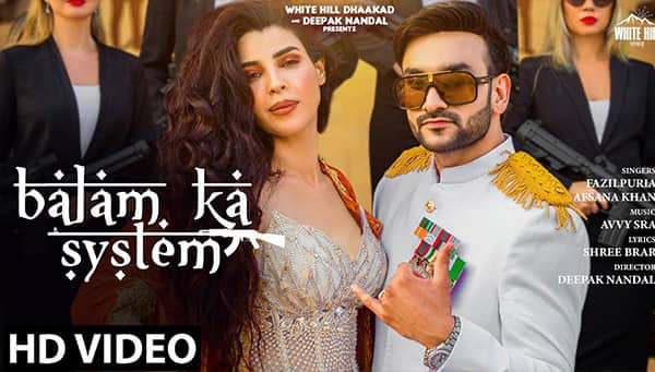 Balam Mera 47 Wala Lyrics