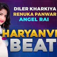 Haryanvi Beat Lyrics (हरियाणवी बीट)
