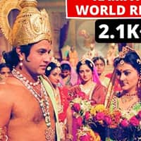 Sita Ram Charit Ati Pawan Lyrics in Hindi