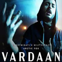 Vardaan Lyrics in Hindi