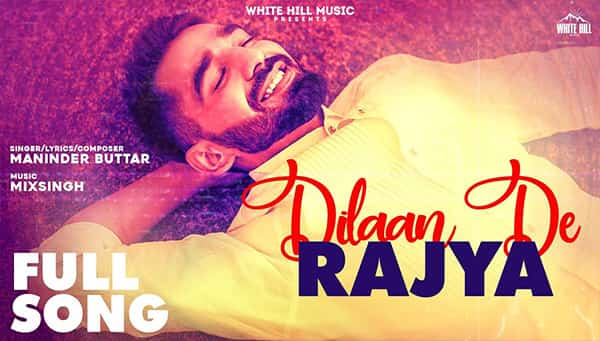 Dilaan De Rajya Lyrics