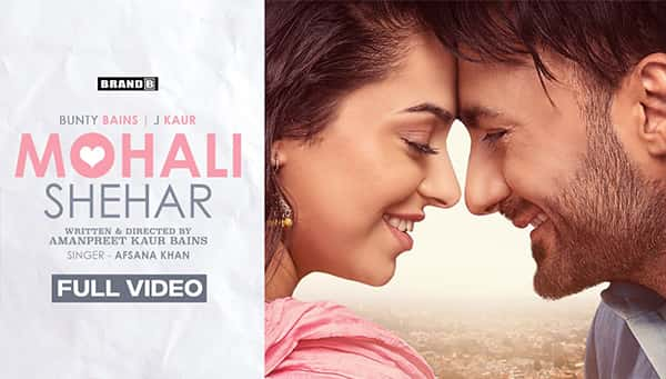 Mohali Shehar Lyrics in Hindi