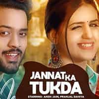 Yo sisha tutan n horya Lyrics in Hindi