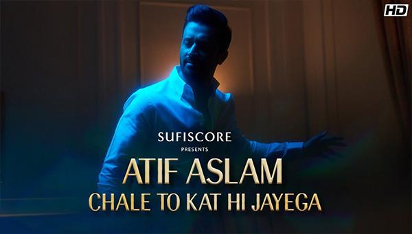 Chale To Kat Hi Jayega Safar Lyrics Atif Aslam