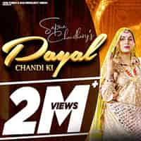 Payal Chandi Ki Lyrics in Hindi sapna choudhary