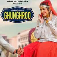 Ghungroo Toot Jawega Lyrics in Hindi