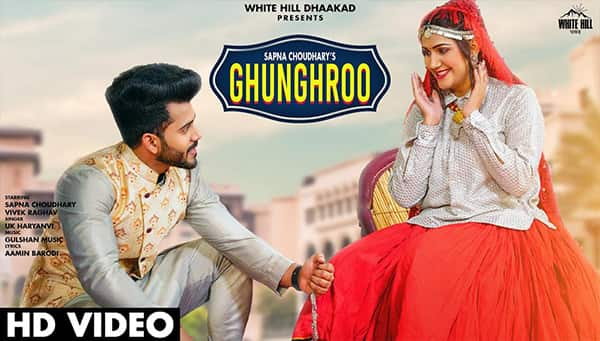 Ghungroo Toot Jawega lyrics Sapna Choudhary
