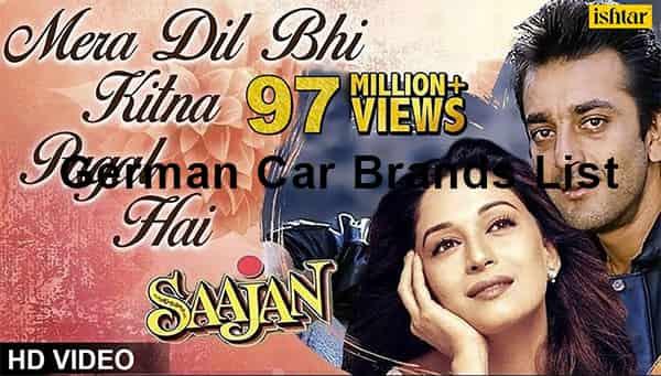 Mera Dil Bhi Kitna Pagal Hai Lyrics