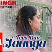 Meri Rahe Tere Tak Hai Lyrics in Hindi