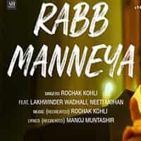 Rabb Maneya Lyrics in Hindi