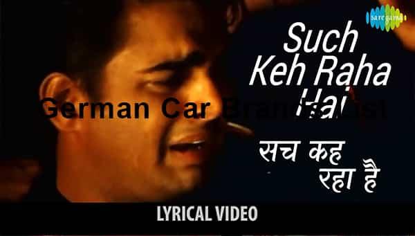 Sach Keh Raha Hai Deewana Lyrics