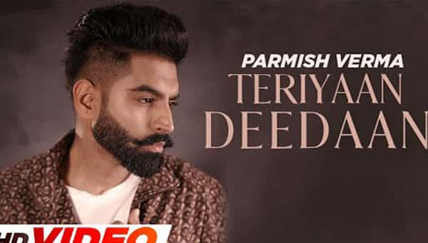 Teriyan Deedan Lyrics