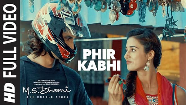 Tujhme Khoya Rahu Main Lyrics