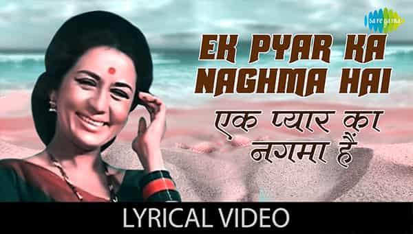 Ek Pyar Ka Nagma Hai Lyrics Lata Mangeshkar