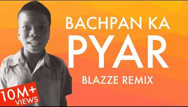 Bachpan Ka Pyar mera bhul nahi jana Re lyrics
